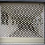 Tìm hiểu cửa cuốn lưới Austdoor